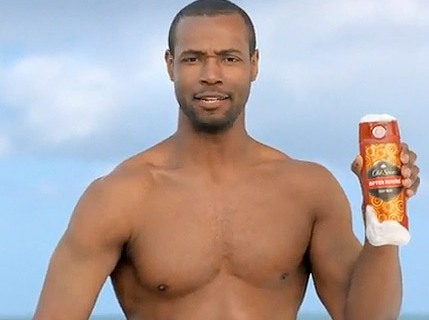 Old Spice Commercial Screenshot