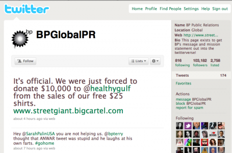 BPGlobalPR