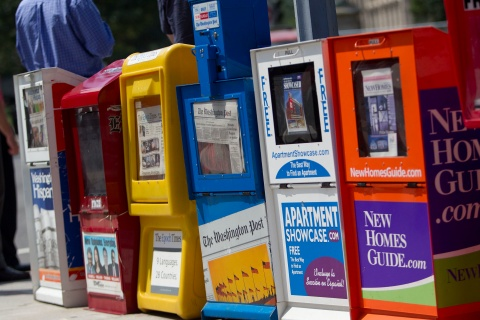 Newspaper Boxes in Washington, D.C.