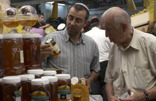 Israeli Men Prepare for Rosh Hashanah
