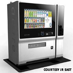 smart-vending-machine-japan-i2