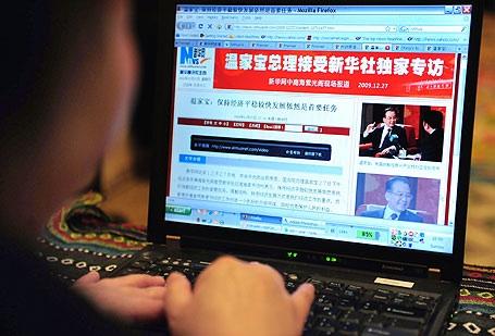 internet_chinese