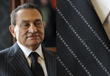mubarak_pinstripes