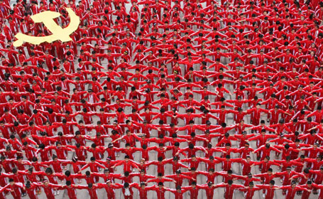 90th Anniversary of Communist Party of China