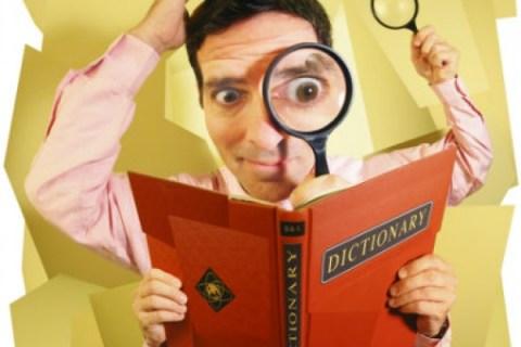 Dictionary Illustration