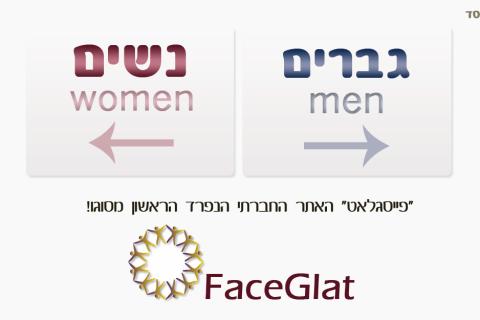 FaceGlat