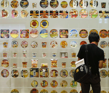 Wall of Wonderous Lunch