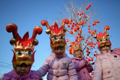 Chineses NY