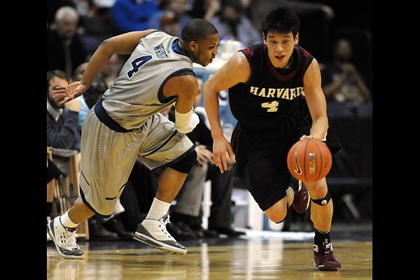 Harvard vs Georgetown