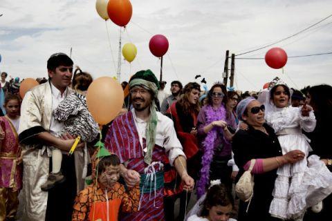 Israeli settlers Purim