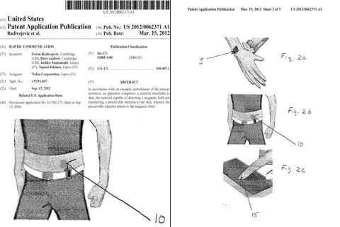 Vibrating Tatoo Patent