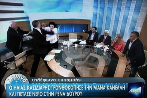greece_nf_fight_0606