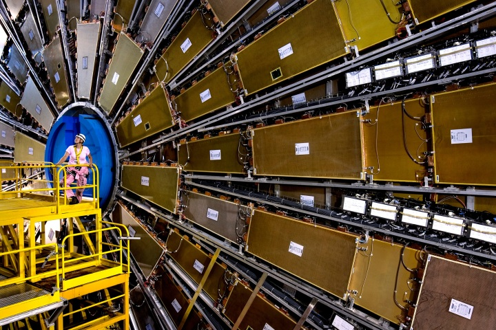 CERN Particle Physics Lab