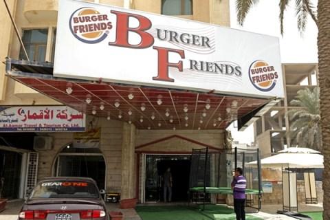 burgerbaghdad