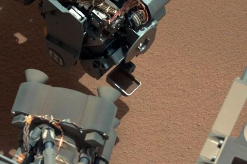 Mars Curiosity bright object