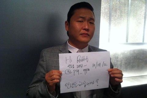 Image: Psy on Reddit