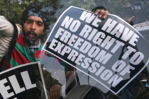 India Freedom of Expression