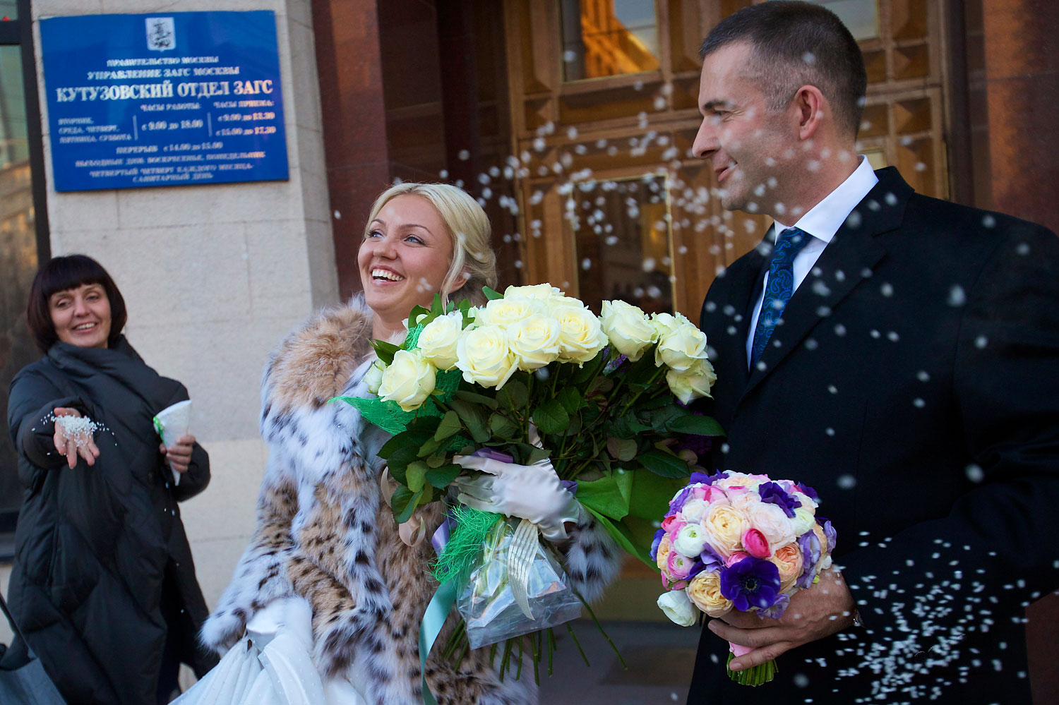 image: Olga and Gleb Danylyan are congratulated after getting married in Moscow.