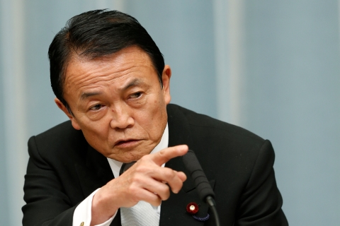 Japan's Finance Minister Taro Aso speaks at a news conference in Tokyo