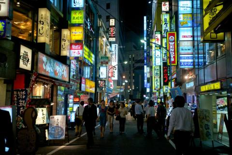 image: Tokyo, Japan tops the Economist Intelligence Unit's list of the world's most expensive cities in 2013.