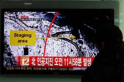 North Korea nuke test