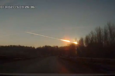 Meteorite falls in Russia