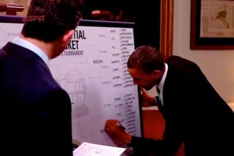 Obamabracket