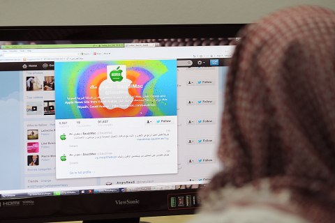 Twitter in Saudi Arabia