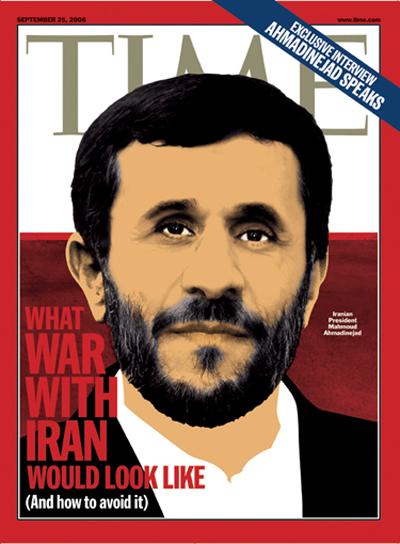 Ahmadinejad devil horns