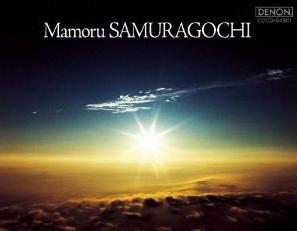 samuragochi_cover